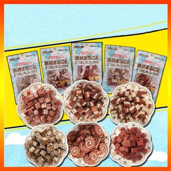 Bánh Thưởng Cho Chó Vị Thịt Bò Gói 100gr