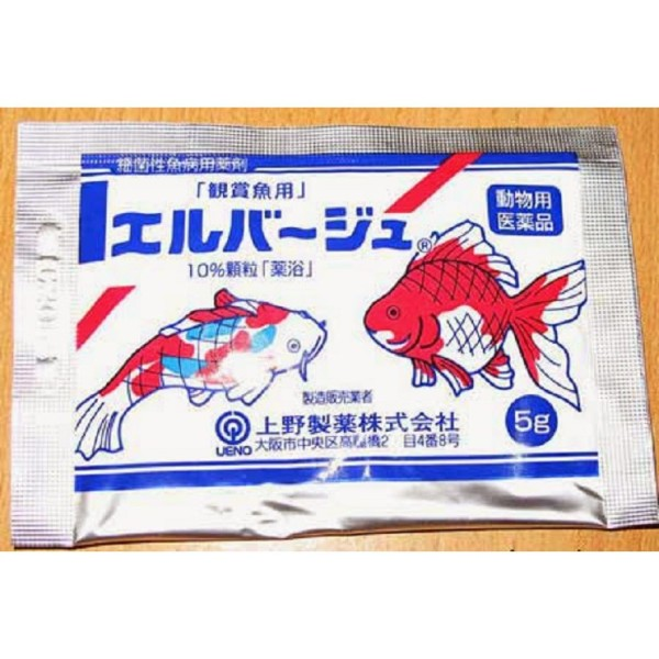 Ngừa Nấm, Khử Khuẩn Cho Cá - Tetra Nhật