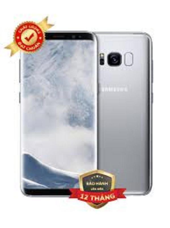 Samsung Galaxy S8 Plus 64G