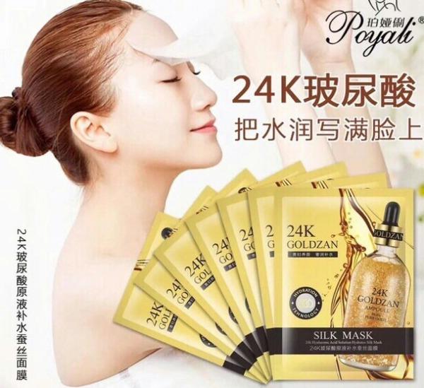 Hộp 10 miếng mặt nạ vàng 24k Goldzan dưỡng trắng chống lão hóa da