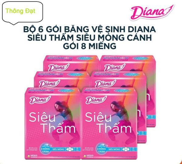 Bộ 6 gói Băng vệ sinh Diana siêu thấm siêu mỏng cánh Gói 8 miếng cao cấp