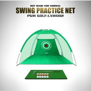Lưới lều tập golf màu ngang 2m cao 1.4m thumbnail