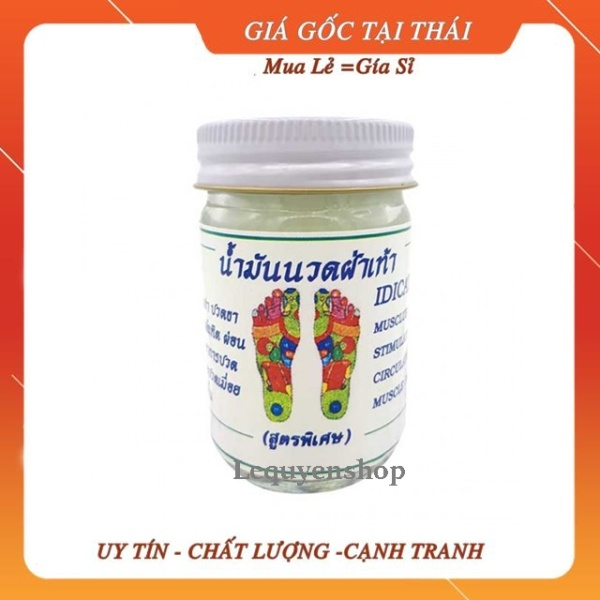 Dầu cù là Thái Lan, Dầu xoa bóp chân (tốt cho người tê thấp khớp) Thái Lan 60 gram nhập khẩu