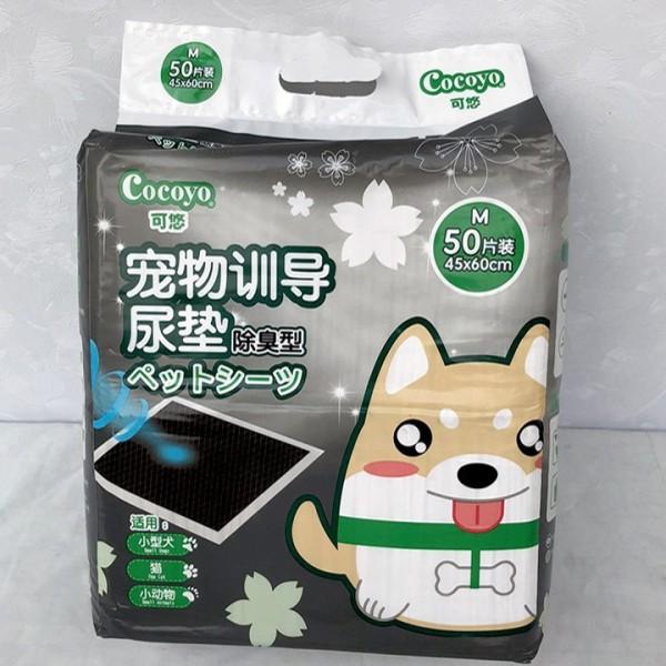 PetZoneHCM Lót vệ sinh COCOYO miếng than hoạt tính 3 Size - Size L 60x90cm