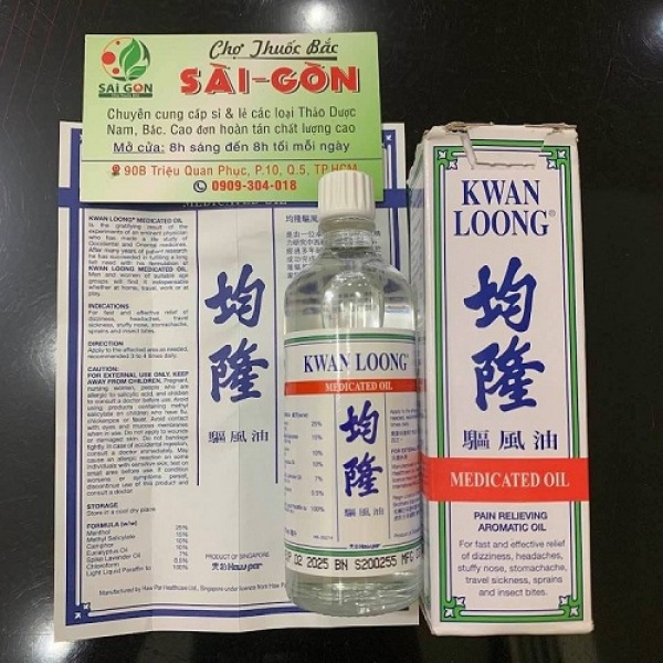 Dầu nóng Kwan loong Oil Singapore 57ml nhập khẩu