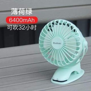 Quạt kẹp mini tích điện pin sạc siêu bền dùng thoải mái 2 ngày liền với 4 tốc độ quạt Yoobao Y- F04 ( Pin siêu khủng 6400mAh cho thời gian dùng từ 15-32 giờ) thumbnail
