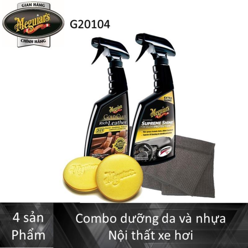 Meguiars Combo Dưỡng nhựa và da nội thất G20104 (4 sản phẩm)