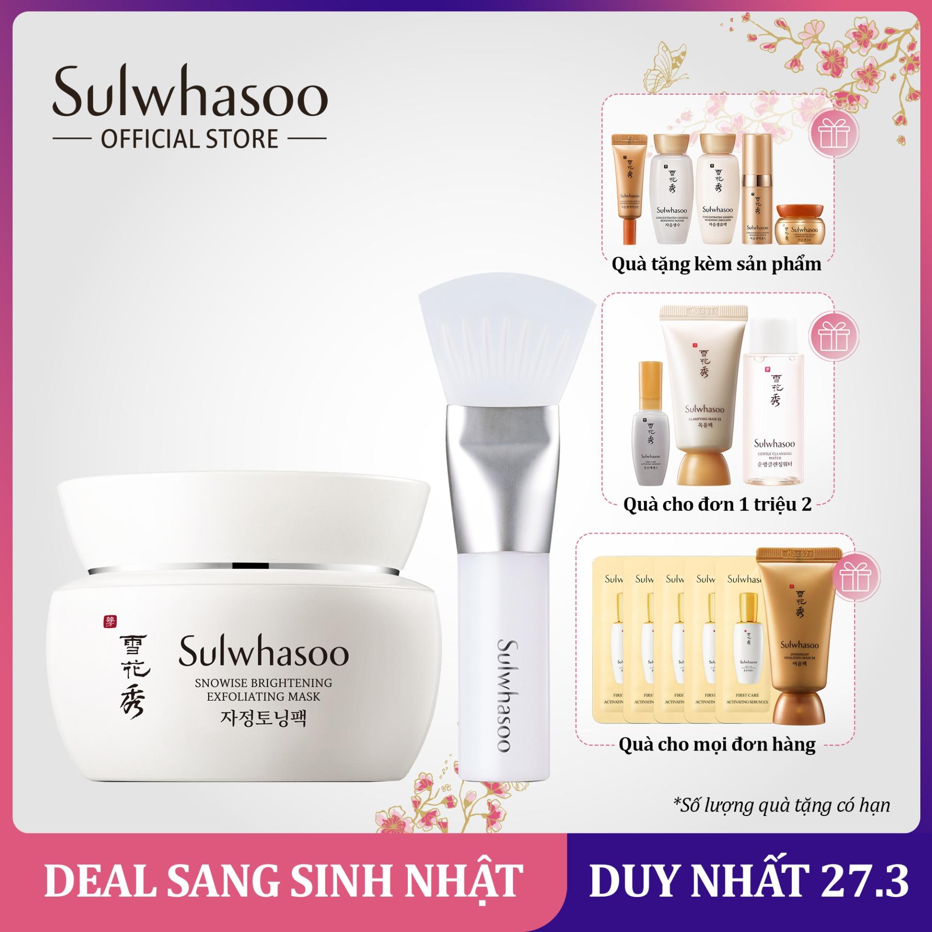 Tẩy tế bào chết kiêm mặt nạ dưỡng trắng Sulwhasoo Snowise Exfoliating Mask 80ml