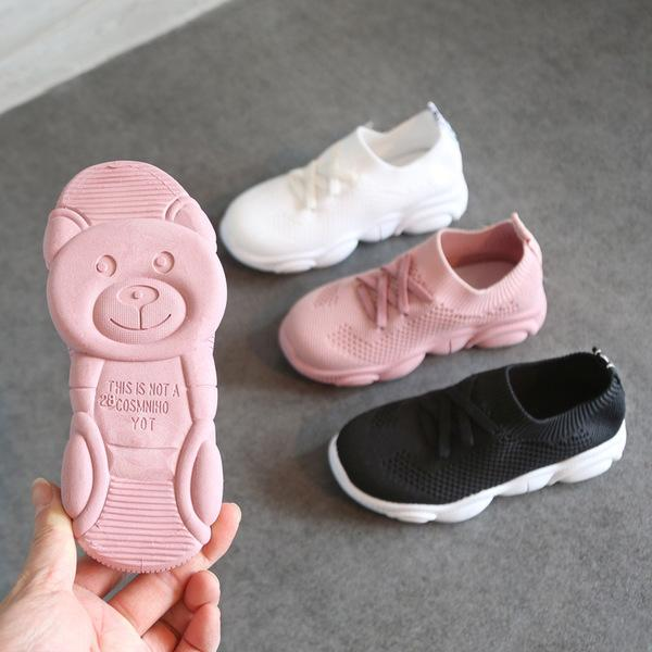 Giày cổ chun cho bé trai và bé gái nhẹ êm hàng cao cấp