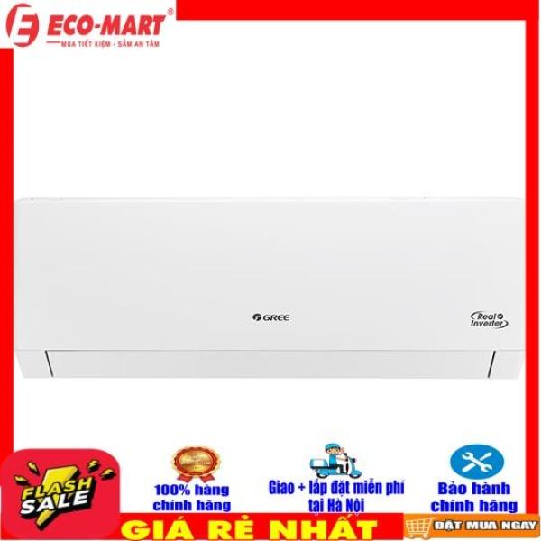 Bảng giá Điều hòa Gree GWH18PD-K6D1P4 2 chiều Inverter 18.000BTU (Giao miễn phí tại Hà Nội)