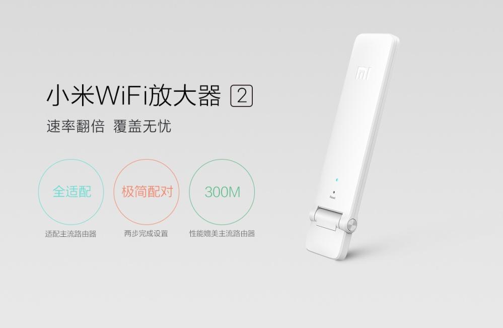 USB mở rộng tăng cường sóng Wifi cực mạnh Xiaomi phiên bản 2 - 2018( tặng kèm dây cuốn sạc, tai nghe)