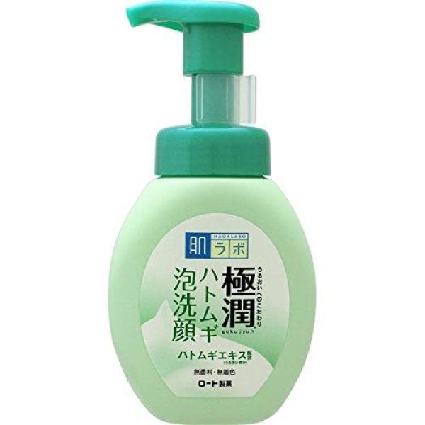 Sữa Rửa Mặt Tạo Bọt Màu Xanh Lá dành cho da mụn Hada Labo 160ml cao cấp