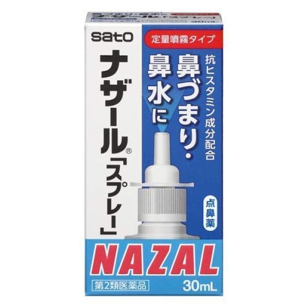 Dung Dịch Xịt Mũi Nazal 30ml Viêm Xoang Viêm Mũi Nhật Bản giá rẻ