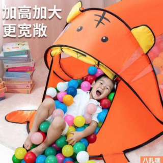 lều cho bé-lều bóng hình thú siêu đáng yêu cho bé vui chơi thumbnail