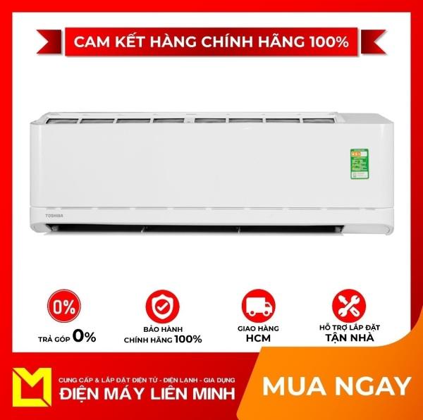 Máy lạnh Toshiba 2 HP RAS-H18U2KSG-V - Hẹn giờ tắt Làm lạnh nhanh tức thì Tự khởi động lại khi có điện Chức năng tự làm sạch, Điều khiển lên xuống tự động, trái phải tùy chỉnh tay,
