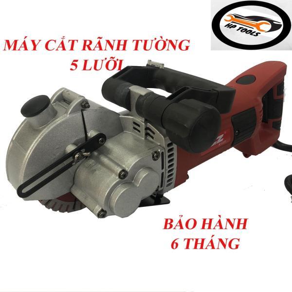 Máy cắt rãnh tường 5 lưỡi ACZ K1331-Công suất 2700W-Hàng chính hãng-Đầy đủ phụ kiện-Bảo hành 6 tháng