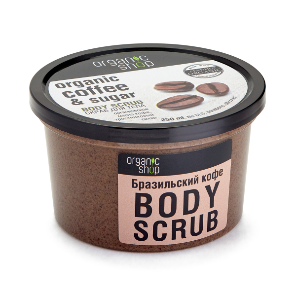 Tẩy Da Chết Body Organic Shop Cà Phê 250ml