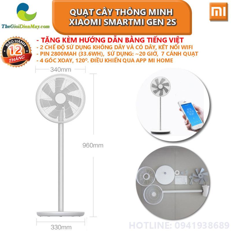 Quạt Cây Thông Minh Smartmi Gen 2S (2019) Pin 2800mAh, Wifi, Tiết Kiệm Điện - Bảo Hành 12 Tháng - Shop Thế Giới Điện Máy