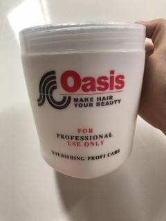 Kem hấp, xả, ủ tóc Oasis 1000ML thumbnail
