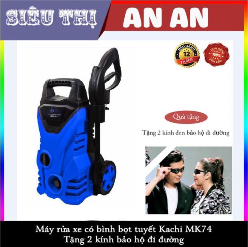 Máy rửa xe có bình bọt tuyết Kachi MK74 - Tặng 2 kính bảo hộ đi đường