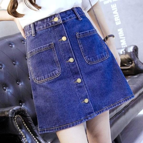 Chân Váy Jean, Chân Váy Chữ A MS03 Masami, Thiết kế trẻ trung năng động. Hàng quảng châu xịn rẻ. Tặng kèm khuy cài áo