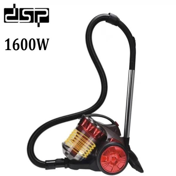 Máy hút bụi nhãn hiệu DSP KD2014 công suất 1600W