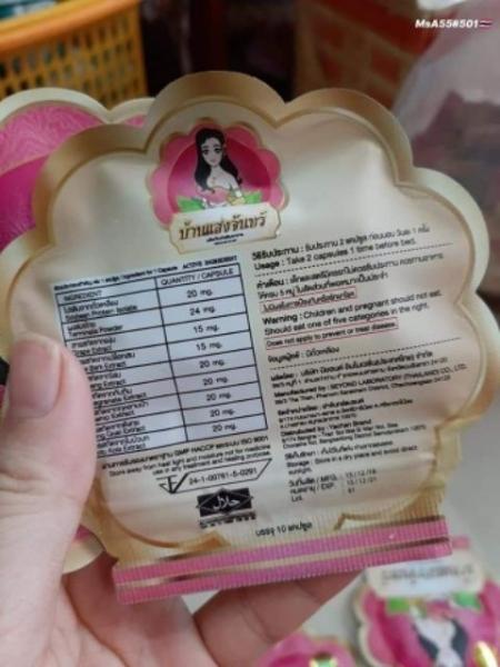 Viên uống nở ngực và se khít âm đạo cô gái Thái lan siêu hot (gói 10 viên) giá rẻ