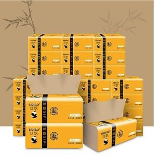 [ Giá Sỉ ] Combo 30 Gói Giấy ăn gấu trúc sipiao (30 gói thùng 300 tờ), Giấy Ăn Cao Cấp, Giấy Ăn Gấu Trúc Sipiao Siêu Dai Siêu Mịn, Siêu Mềm, Siêu Thấm, Thùng 30 gói giấy ăn gấu trúc Sipiao thumbnail