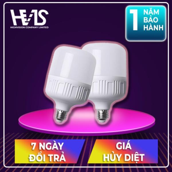 Bộ combo 2 Đèn led bulb thân trụ 50W E27 - Ánh sáng trắng - siêu sáng tiết kiệm điện năng