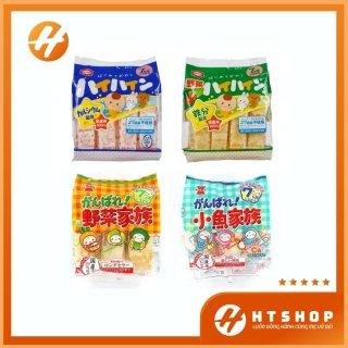Bánh Ăn Dặm - Bánh Gạo Tươi Haihain Cho Bé Ăn Dặm Từ 7 Tháng Tuổi Gói 53 Gram Nội Địa Nhật Bản thumbnail
