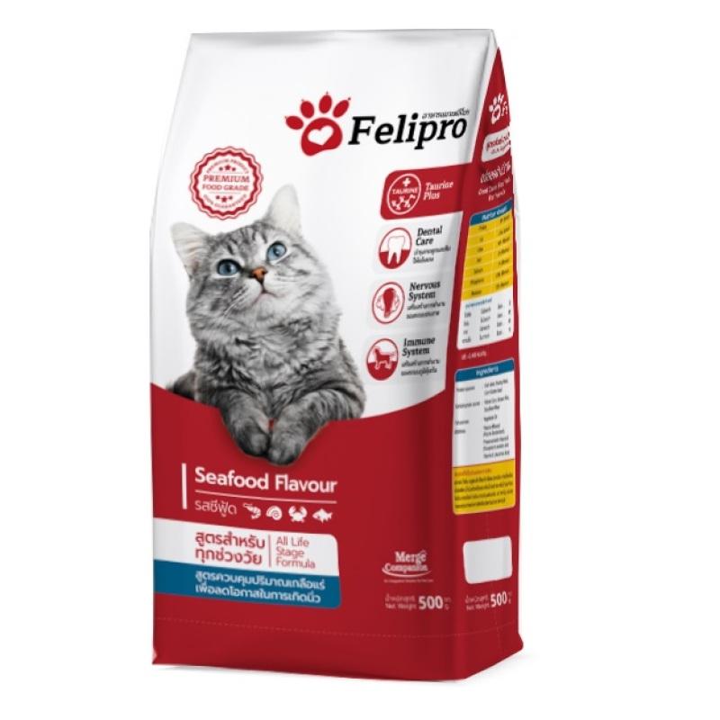 Thức ăn hạt Felipro 500g - dành cho mèo khó ăn với hương vị cá ngừ và thịt gà tự nhiên