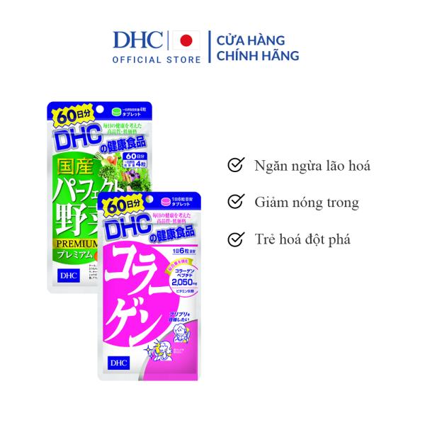 Combo Viên uống DHC Trẻ hoá da 60 Ngày (Rau Củ & Collagen)