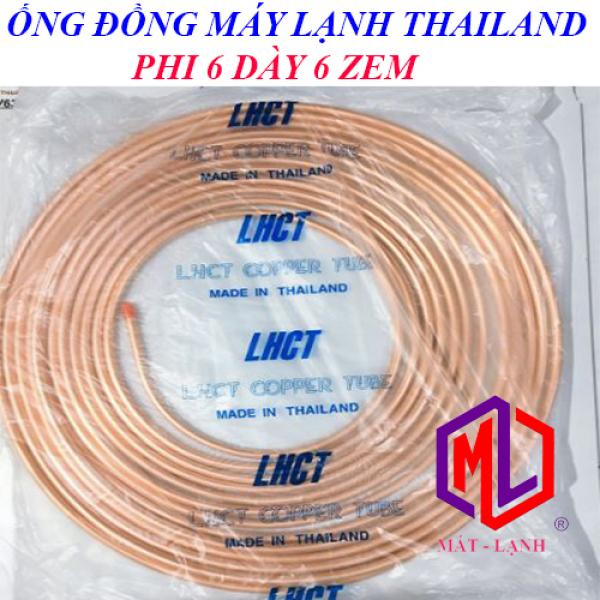 Ống đồng máy lạnh phi 6 Thái Lan LHCT dày 7 zem dài 15m