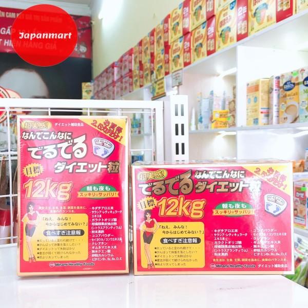 (Ảnh thật chính hãng) Viên Uống Giảm Cân Minami 12kg (hộp 75 gói) Nội Địa Nhật Bản sản phẩm an toàn, không tác dụng phụ, không mệt mỏi hay mất ngủ giá rẻ