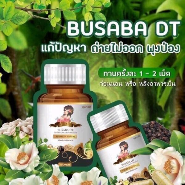 Viên uống giảm cân detox Busaba