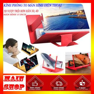 kính phóng to màn hình điện thoại 5D thông minh, chính hãng, giá rẻ dùng được cho tất cả điện thoại dòng smartphone thumbnail