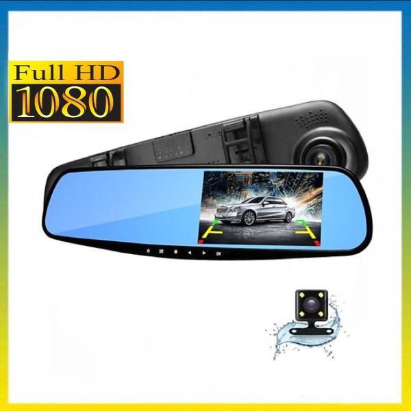 camera hành trình x700 ô tô xe hơi xe tải oto dạng gương chiếu hậu,màn full HD 1080P tích hợp camera sau lùi xe Hệ thống hỗ trợ lái xe tân tiến Car Black Box DVR with G-sens quay đồng thời hai mắt trước và sau( bảo hành 12 tháng )
