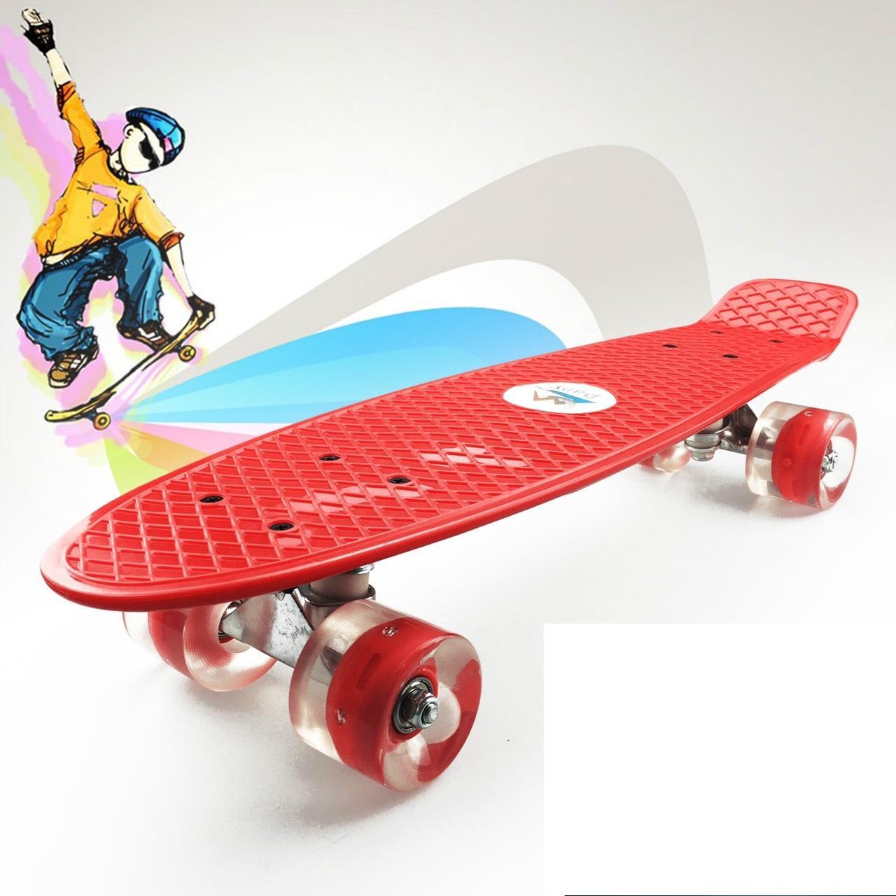 Mua Ván Trượt Skateboard, Loại Lớn, Dành Cho Trẻ Em Người Lớn