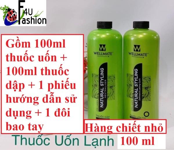 Uốn lạnh wellmate 100ml - 200ml - 300ml - Hàng chiết từ chai lớn - Uốn tóc mái - Uốn mái nam nữ - Phụ liệu tóc - 21052020934 giá rẻ