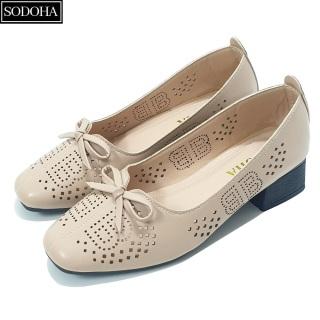 Giày búp bê nữ , giày nữ thời trang SODOHA SDH-2255 thumbnail