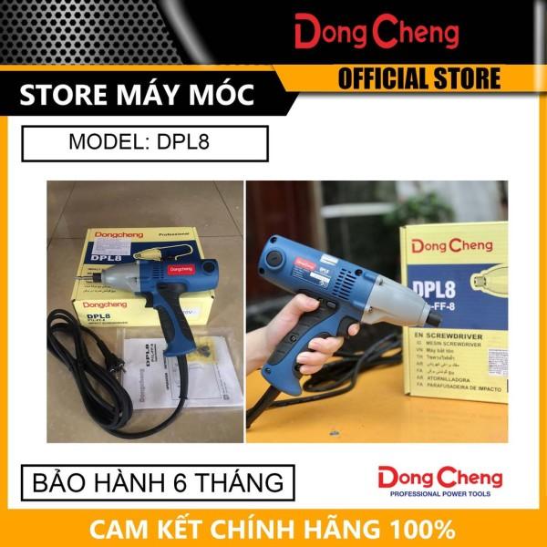 Máy Bắt Vít Dongcheng DPL8 300W- HÀNG CHÍNH HÃNG