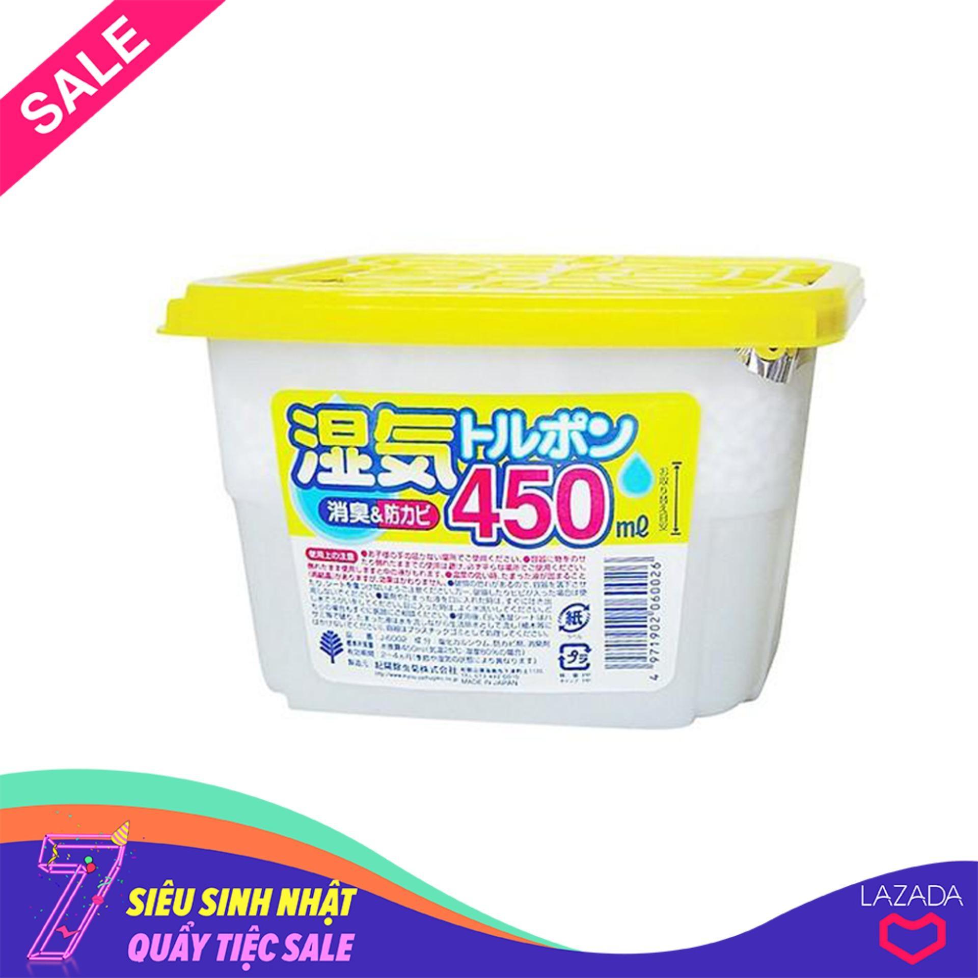 Hộp hút ẩm 450ml - Hàng nhập khẩu nội địa Nhật Bản