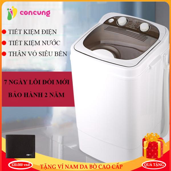 Bảng giá Máy giặt 7kg thùng đơn nắp trên mini bán tự động giặt tia UV diệt khuẩn giặt nhanh sạch tia UV diệt khuẩn, thân máy chắc chắn, chất liệu ABS an toàn cho sức khỏe ( Bảo hành 2 năm lỗi 1 đổi 1 trong 7 ngày ) Điện máy Pico