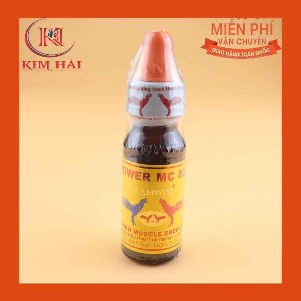 Power Mc 858-[lọ rin 25 ml]thuốc gà đá Lam Pam Thái Lan-nguyên chất,bao test,nhỏ trước đá 30 phút-dành cho gà đá bo lớn,kéo dài 4 tiếng.