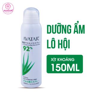 Xịt Khoáng Dưỡng Ẩm Aloe Vera avatar- Nước cân bằng giàu khoáng aloe vera dành cho da nhạy cảm- Nước Khoáng Làm Dịu Và Bảo Vệ Da aloe vera thumbnail