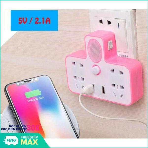 Ổ Điện Đa Năng Loại Xịn Có Cổng Gắn USB Sạc Điện Thoại Kiêm Đèn Ngủ Cực Đẹp - Ổ cắm điện kiêm đèn ngủ 2 cổng USB Jia Zhong Mu  (Màu ngẫu nhiên) giá rẻ