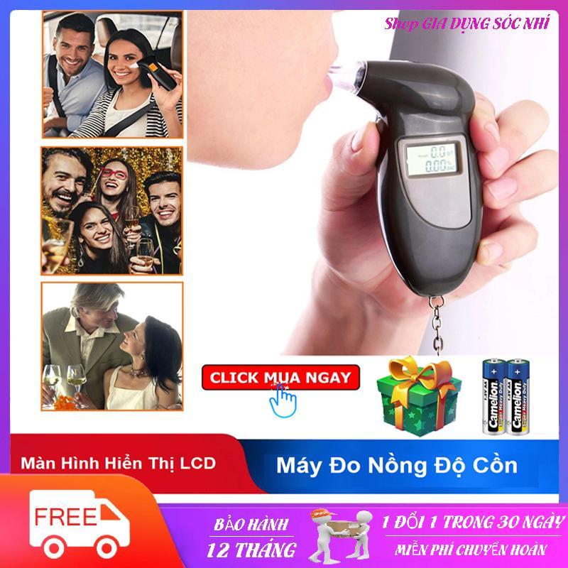 [Tặng kèm 2 pin AA] Máy thổi máy đo nồng độ cồn, đo nồng độ Alcohol Tester trong hơi thở, khí thở, oxy trong máu cầm tay dùng pin giá rẻ -thiết bị đo nồng độ cồn trong hơi thở màn hình hiển thị LCD