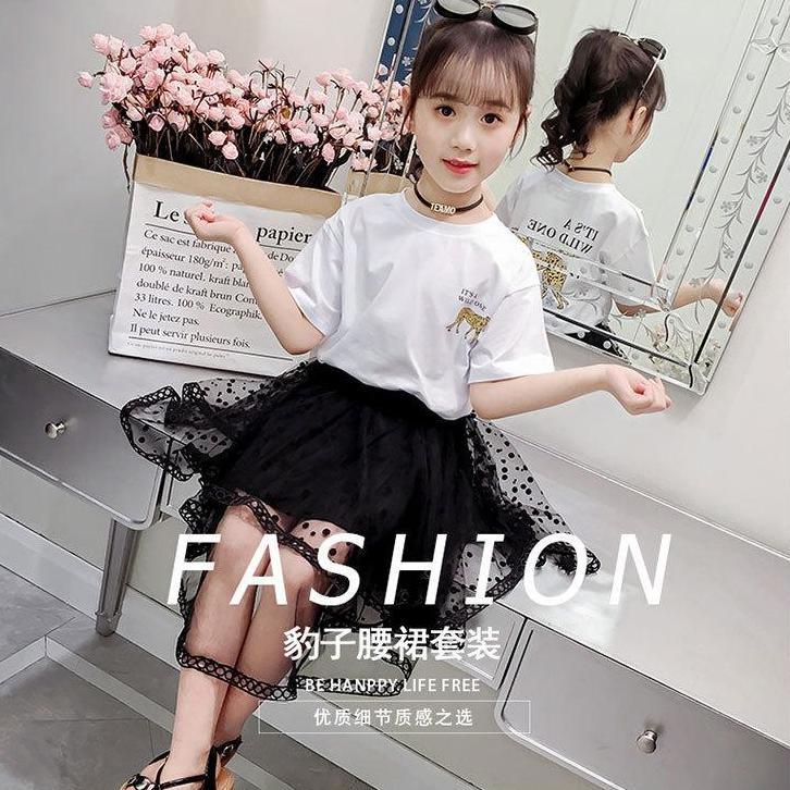 Giá bán Sét bộ áo phông, chân váy dành cho bé gái 3-12 tuổi . MSP: BV190360