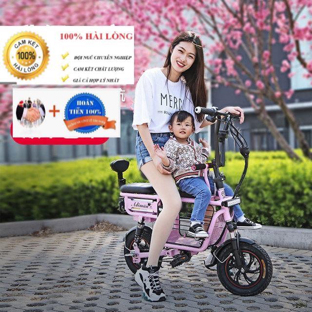 Mua Xe đạp điện mini gấp gọn ADIMAN /Pin Khủng Lithium 48V-20A-100Km / xe đạp điện giỏ lớn  3 Ghế Ngồi
