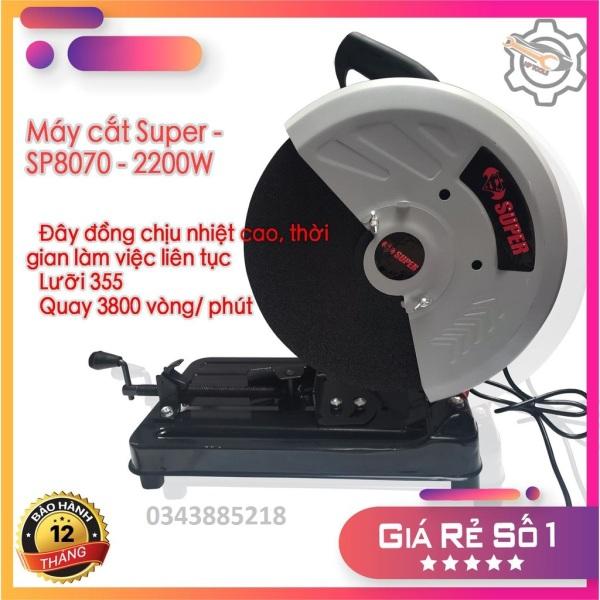 Máy cắt sắt Super 8070 - Máy cắt sắt bàn